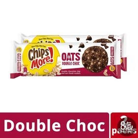 Chipsmore Oats Double Choc Cookies (163.2g x 2 Packs)