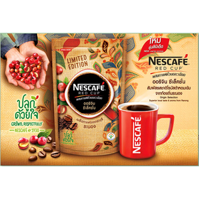 Nescafe Red Cup Origin Selection Instant Coffee Blended Limited Edition 150g