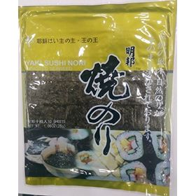 Yaki Sushi Nori Roasted Seaweed, 10 Sheets, 28g