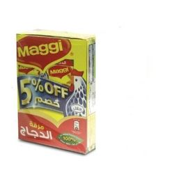 Maggi Chicken Stock Cubes, 24 Cube X 20G
