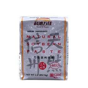 Sakura Miso Paste, 1kg