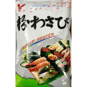 Sakura Wasabi Powder , 1kg