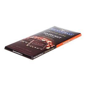 Ghirardelli Intense Dark Hazelnut Heaven Chocolate, 100g (Expiry Date 31st May 2020)