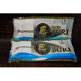 Gadre Hamachi Fillet Yellowtail Fillet - 2 kg
