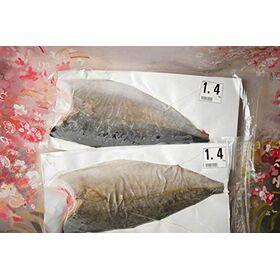Gadre Kampachi Fillet Amberjack Fillet - 2 kg