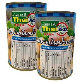 Thai A.D. Straw Mushroom in Brine, 2 x 425 g