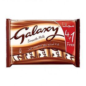 Galaxy Smooth Milk Chocolate Bar, 40g, (Pack of 5)