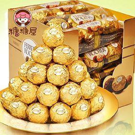 Ferrero Rocher Chocolates (16 x T3 Packs) 600g