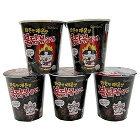Samyang Fire Chicken (Buldak) 70gx2cups