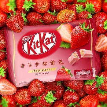KIT KAT Mini Strawberry 135G (12 Pcs Pack)