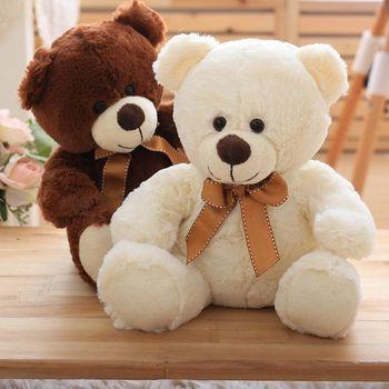 Add A Teddy Bear
